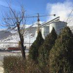 کارخانه آرد کیار
